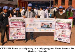 CEPHED team participating in a rally program (Photo by Shahriar Hossain)