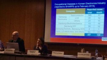 Joe DiGangi speaking on occupational diseases in the Korean electronics industry.