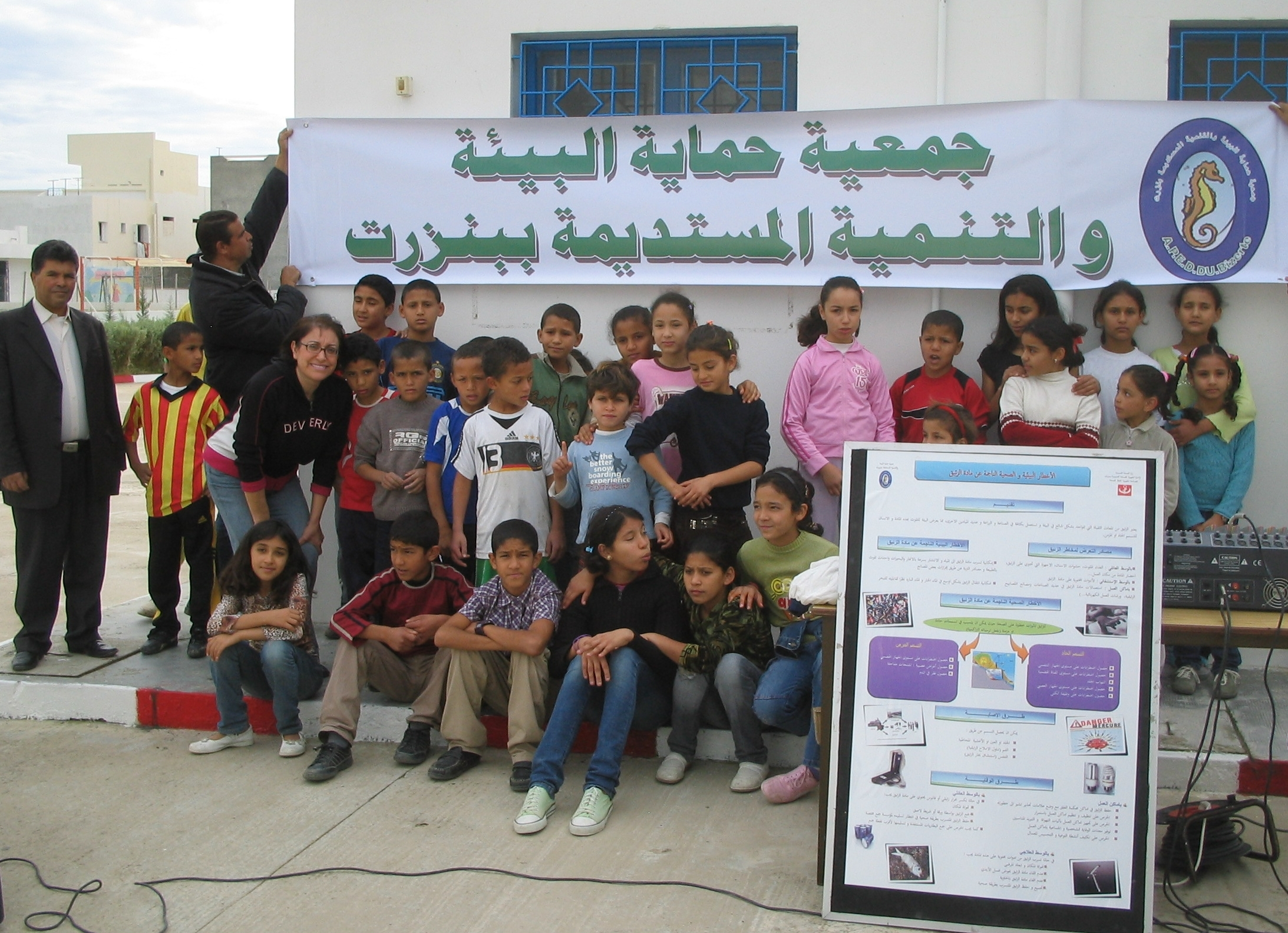 A group of children that attended an APEDDUB presentation