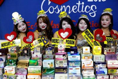 The EcoWaste Coalition stages a mock beauty pageant to dramatize the health hazards posed by mercury-laden skin-lightening products. Photographer: Gregorio B. Dantes Jr./Pacific Press/LightRocket/Getty Images