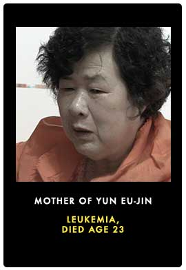 Portrait image of Yun Eun-jin's mother