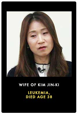 Portrait image of Kim Jin-ki's wife