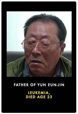 Portrait image of Yun Eun-jin's father